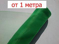 Зеленая москитная сетка в рулонах, отрезная в розницу, ширина  1,2 м