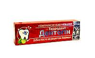 Зубная паста Терродент-Дентогин с экстрактом лайма, 100 мл