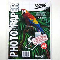 Фотобумага Magic A4 Самоклеющаяся  50л 120г/м2 матовая