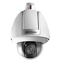 IP SpeedDome Hikvision DS-2DF1-572