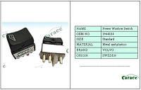 3944084 Клавиша управления стеклоподъемниками в кабине Volvo  L