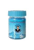 Синий тайский бальзам охлаждающий.