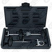 Набор инструмента для извлечения катушек зажигания на двигателях VAG KS Tools Германия
