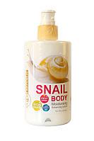 Увлажняющий лосьон для тела с муцином улитки. Nature Republic Snail Body Moisturising Balancing Lotion.