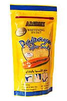 Спа соль для отшелушивания кожи с экстрактом папайи. Argussy Papaya Spa Salt.