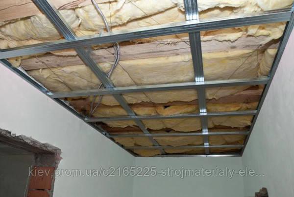 Готовый профиль для монтажа гипсокартона на потолок