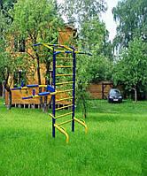 Уличный спорт комплекс Украина + бесплатная доставка прямо с завода