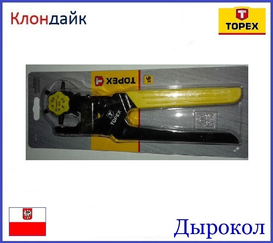 Дырокол TOPEX 32D424 - Клондайк в Харькове