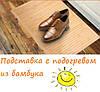 Товары для обогрева - ожидайте новинки в сезоне 2013/2014 г.!