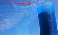 Защитная москитная сетка от комаров, мух и мошек, рулонная отрезная,  на метраж, ширина  0,9 м
