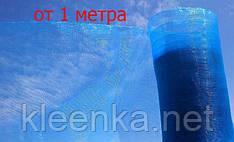 Защитная сетка от москитов, рулонная отрезная синего цвета для дома, террасы, беседки, ширина  1,2 м