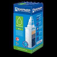 Картридж сменный для воды Барьер - 6 Жесткость - очистка и смягчение жесткой воды
