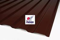 Профнастил шоколад ПС-20, 0,40мм; высота 1.75 метра ширина 1,16 м