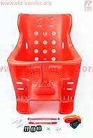 Сиденье для перевозки детей пластмассовое заднее, крепл. на багажник, красное