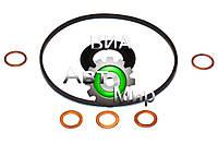 Ремкомплект фильтра тонк. очист. масла (236-1017009) 238НБ-1017010