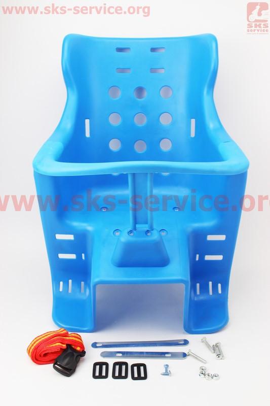 Сиденье для перевозки детей пластмассовое заднее, крепл. на багажник, синее