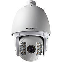 IP SpeedDome Hikvision DS-2DF7284-A