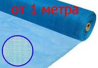 Противомоскитная сетка в рулонах, отрезная, в размотку, ширина  1,5 м