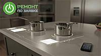 Новая кухонная плита от Whirlpool® - Interactive Cooktop.