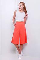 Модная женская юбка-брюки