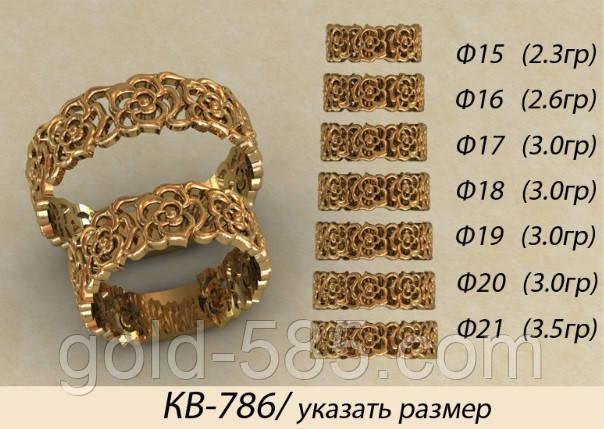 cb902c2f68ef Потрясающие необычные ажурные золотые обручальные кольца 585  - Мастерская  ювелирных украшений «GOLD-585