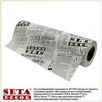 Папиросная Газета бело-чёрная бумага тишью (черно-белый цвет)