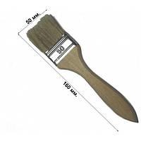 Кисть флейцевая утолщенная 50 мм, плоская (набор 10 шт)