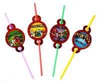 Трубочки для напитков Ниндзяго Ninjago с гофрой 4 шт