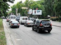 Аренда билбордов в Днепропетровске
