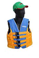 Спасательный жилет Оранжево-синий (70-90)кг