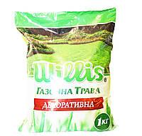 Семена газонной травы декоративной Willis 1 кг