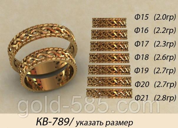 e810cfdf380a Эксклюзивные золотые обручальные кольца с символом бесконечности -  Мастерская ювелирных украшений «GOLD-585»