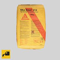 Морозостойкий расширяющийся раствор SikaGrout®-214 N (AF)