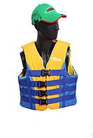 Спасательный жилет Желто-синий (70-90)кг