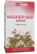 Боровая Матка  50мл (Ботаника) - для нормализации функций мочеполовой системы у женщин и мужчин