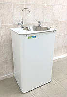 Питьевой фонтанчик «ПФ-1-4КХ» с охлаждением воды