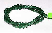 Авантюрин зелёный, бусины, шар 6 мм.