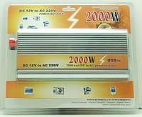 Перетворювач авто інвертор 12В-220В 2000W