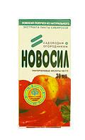 Регулятор роста Новосил 30 мл