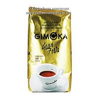 Кофе в зернах Gimoka Gran Festa 1кг
