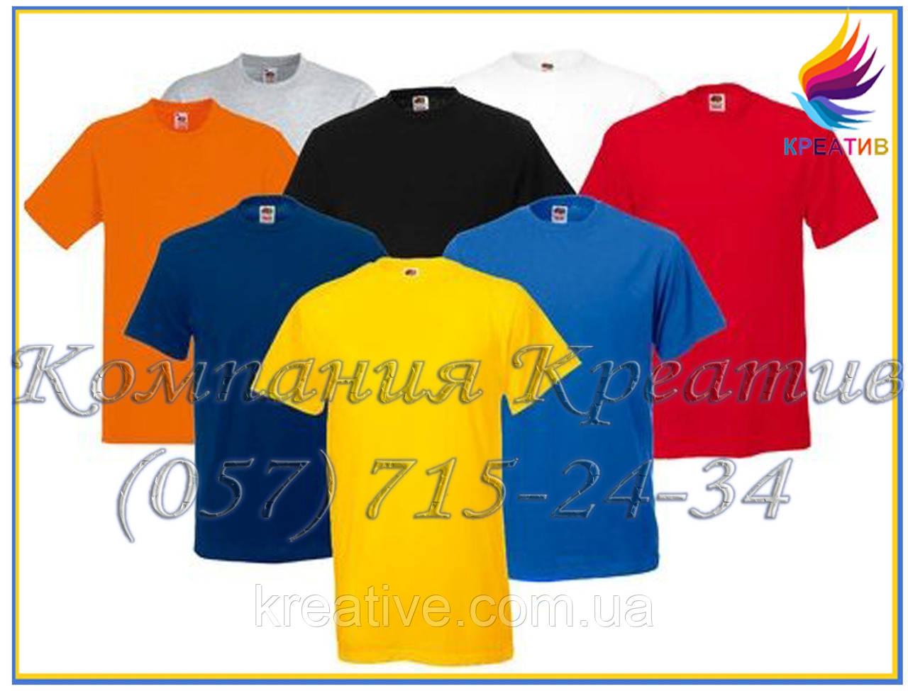 Футболки цветные с возможностью брендирования (от 50 шт.)