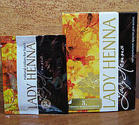 НАТУРАЛЬНАЯ аюрведическая краска для волос на травах на основе хны Lady Henna - цвет ТЕМНО-КОРИЧНЕВЫЙ, 6 пак.
