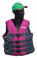 Спасательный жилет Серо-фиолетовый (90-110)кг