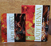 НАТУРАЛЬНАЯ аюрведическая краска для волос на травах на основе хны Lady Henna - цвет КАШТАН , 6 пак.