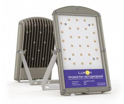Светодиодний прожектор Turtle 35W - (28 osram leds) internal driver (3965)