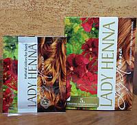 НАТУРАЛЬНАЯ аюрведическая краска для волос на травах на основе хны Lady Henna - цвет СВЕТЛО-КОРИЧНЕВЫЙ, 6 пак