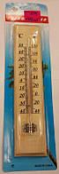 Термометр уличный деревянный