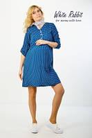 Платье Scarlett С Шейным Платком Синее