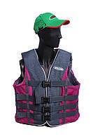 Спасательный жилет Фиолетово-серый (90-110)кг