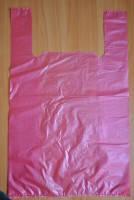 Пакет полиэтиленовый майка №3 280*470 мм (ХВГ)
